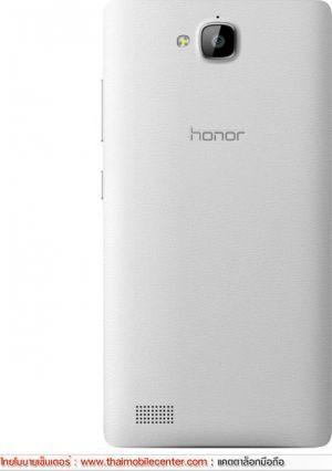 Huawei Honor 3C 4G