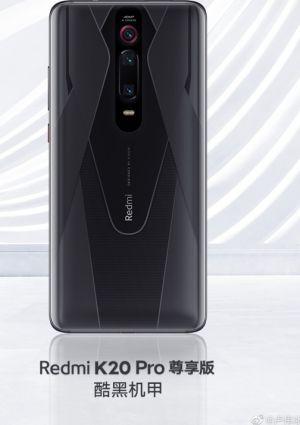 小米 Redmi K20 Pro Premium