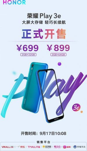 Honor Play 3e